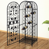 Picture of Metal Wine Cabinet Rack Wine Stand for 45 Bottles